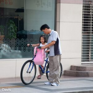 Bicycle Lesson in Korea