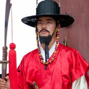 Palace Guard in Korea